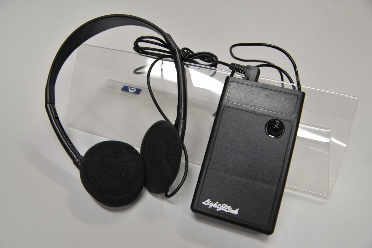赤外線補聴支援システム