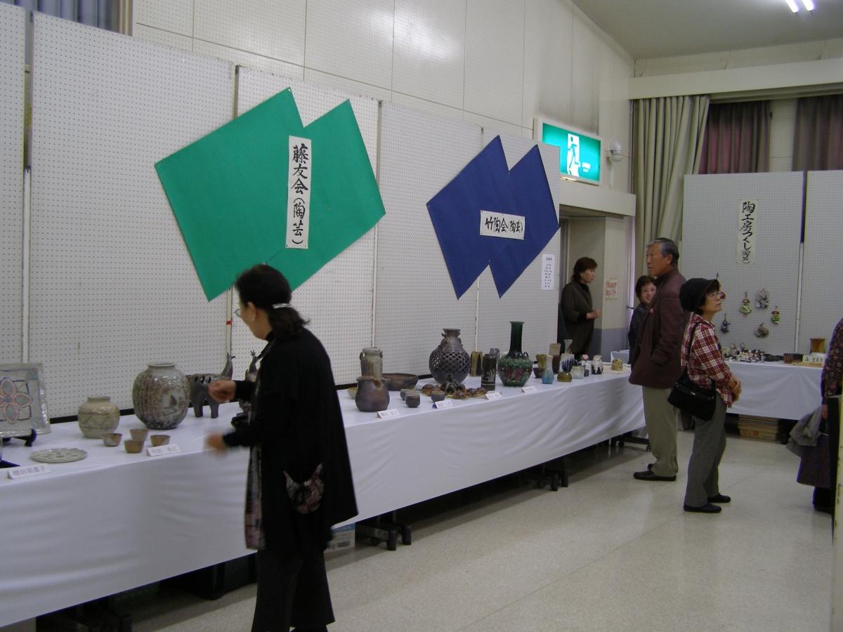 町民文化祭・展示