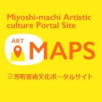 三芳町芸術文化ポータルサイト(愛称:「MAPS(マップス)」)が本日よりスタートしました!