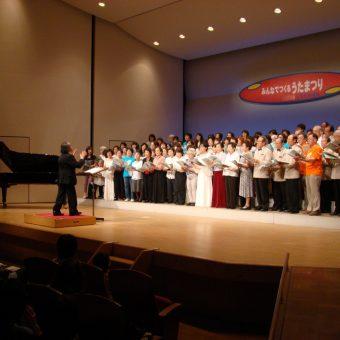 三芳町合唱祭