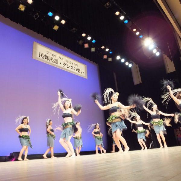 民舞民謡・ダンスの集い