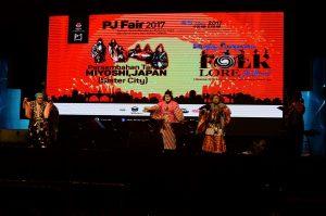 PJフォークロアフェスティバル